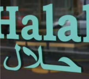 Halal EBLEX pic