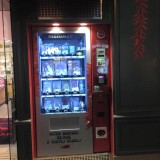 First meat vending machine installed in Paris